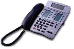 nec ipk II handset - NEC IPK II