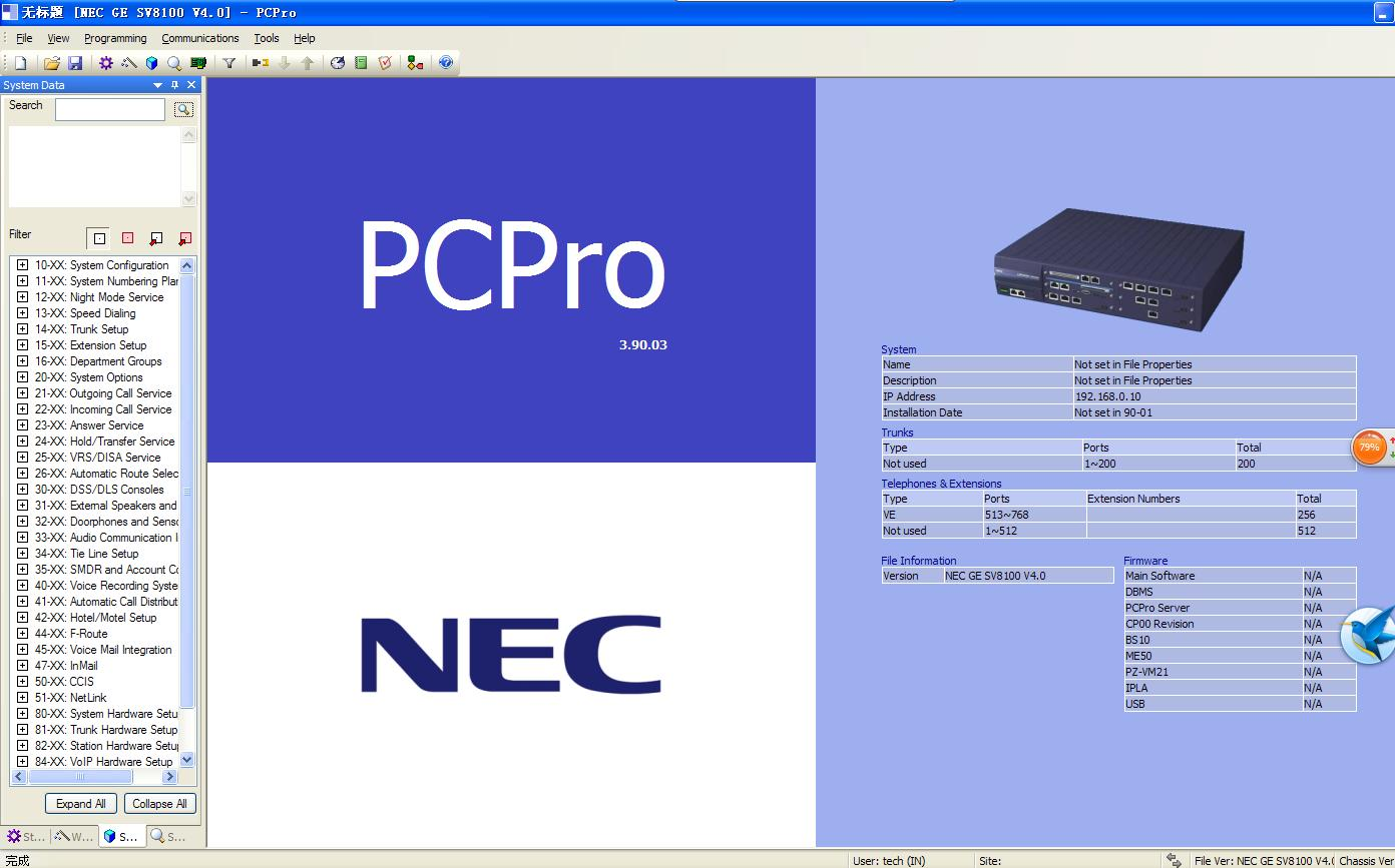NEC pcpro - NEC Software