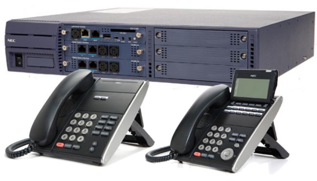 nec univerge sv8100 PBX telephone system - NEC SV8100